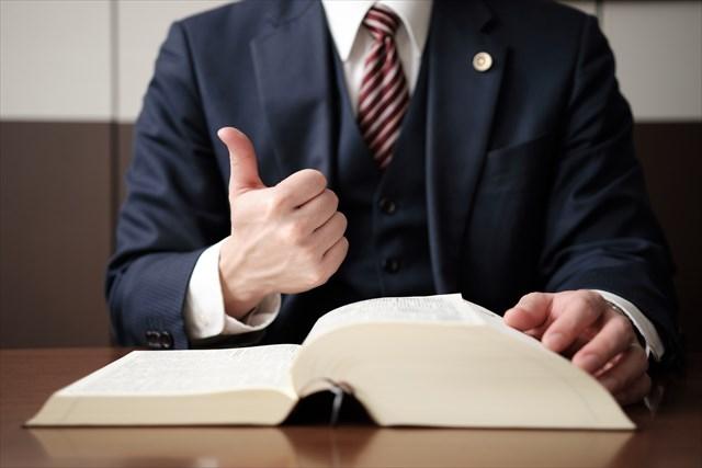 債権者への支払を止められる・債権者への対応を一切引き受けます。